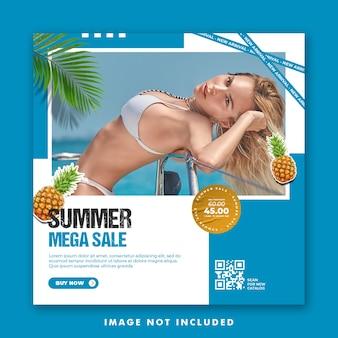 포스트 템플릿-여름 패션 소셜 미디어