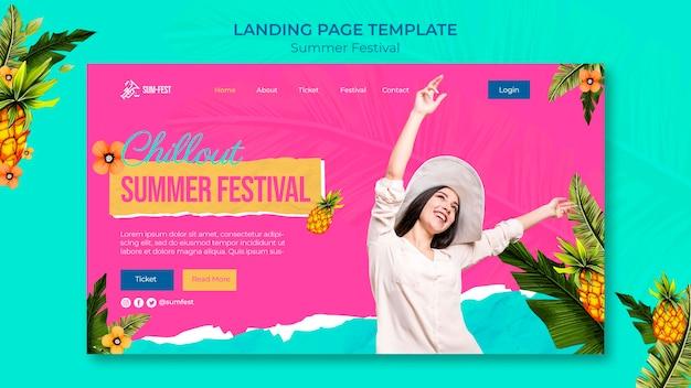 Целевая страница летнего фестиваля