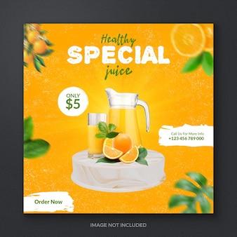 여름 신선한 음료 주스 과일 소셜 미디어 게시물 배너 템플릿 디자인