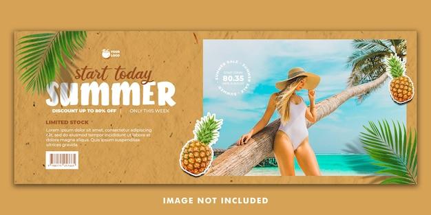 Шаблон баннера для обложки facebook summer holiday