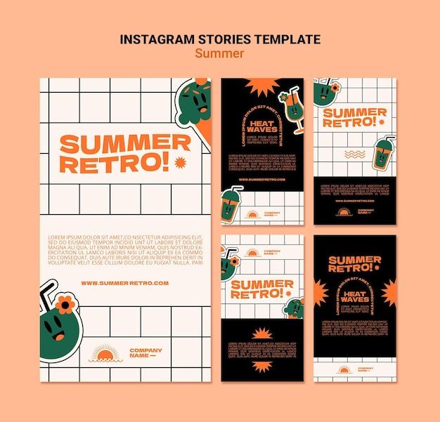 여름 instagram 이야기 템플릿
