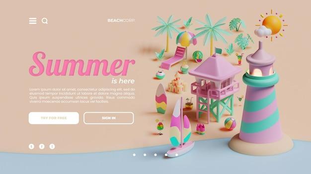 3d 렌더링 그림 구성 여름 방문 페이지 템플릿