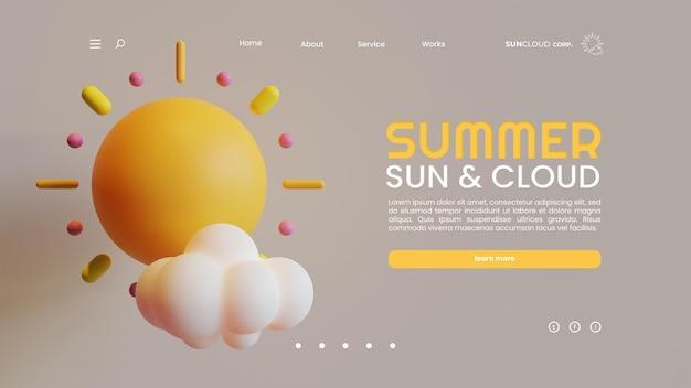 Шаблон летней целевой страницы с 3d-рендерингом солнца и облаков