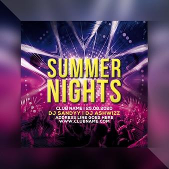 夏の夜のパーティーチラシ