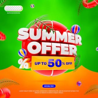 Summer offer banner 3d render isolated
