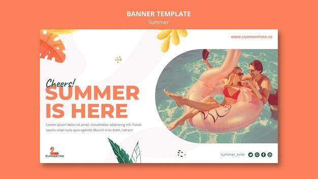 여름 파티 배너 서식 파일
