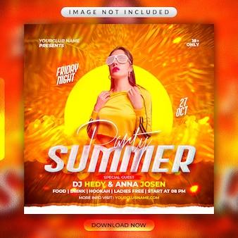 여름 파티 전단지 또는 소셜 미디어 홍보 배너 템플릿 프리미엄 PSD 파일