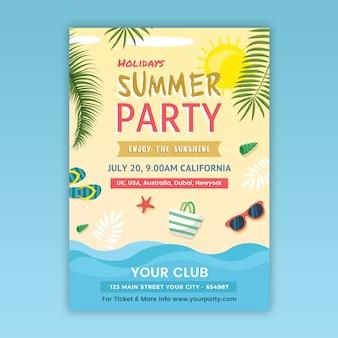 여름 파티 전단지