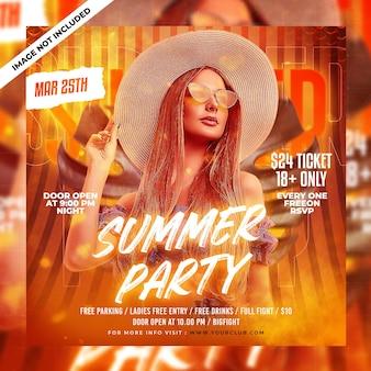 Summer party psd social media post