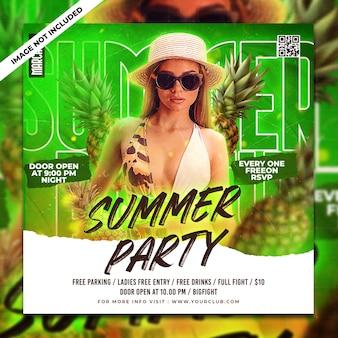 Сообщение в социальных сетях о летней вечеринке