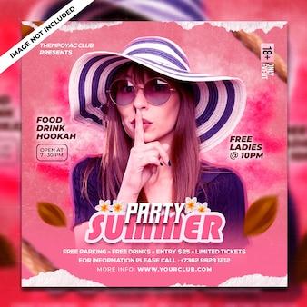 Summer party social media post