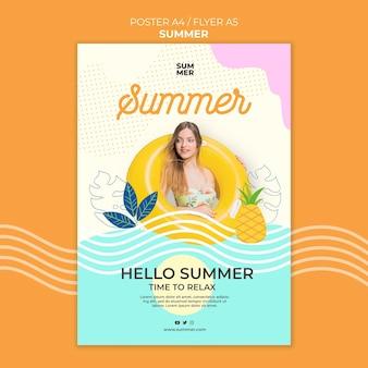 사진과 함께 여름 인쇄 템플릿
