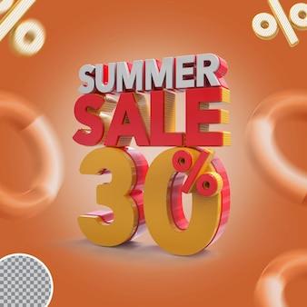 Летняя распродажа 30 процентов предложение 3d