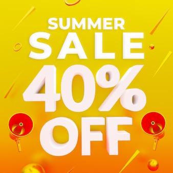 여름 세일 40 % 할인 프로모션 웹 배너