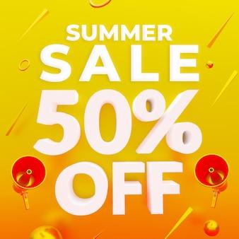 Летняя распродажа скидка 50% на продвижение веб-баннера