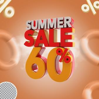 Летняя распродажа 60 процентов предложение 3d