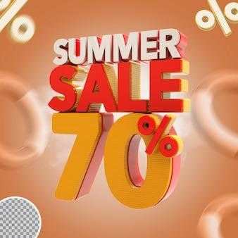 Летняя распродажа 70 процентов предложение 3d