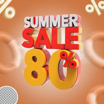 Летняя распродажа 80 процентов предложение 3d