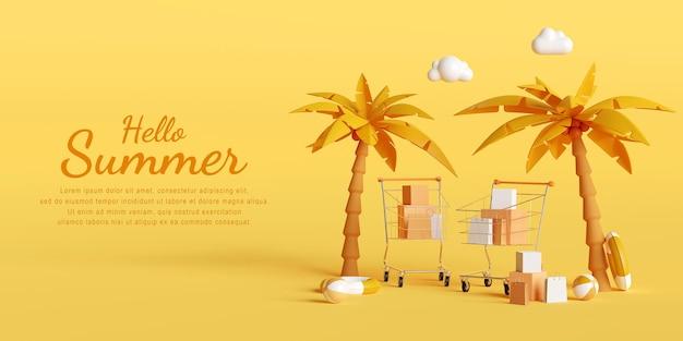 여름 판매 배너 디자인 서식 파일