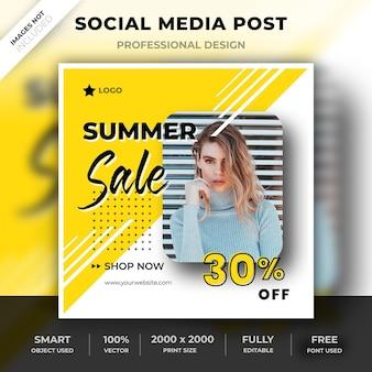 Instagram 또는 소셜 미디어를위한 여름 세일 배너 템플릿 또는 사각형 게시물