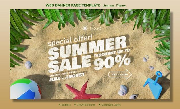 Летняя распродажа предлагает пейзажный веб-баннер шаблон дизайна страницы с реалистичными пляжными 3d элементами