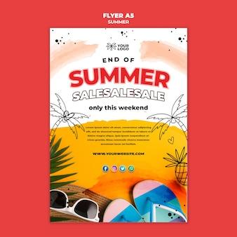 Летняя распродажа на пляже постера шаблона