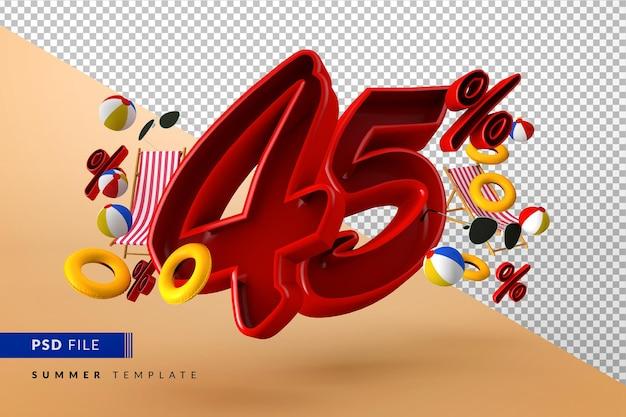 Летняя распродажа - скидка 45% на рекламные акции и пляжные аксессуары