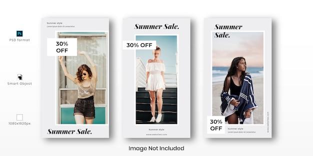 Летняя распродажа набор шаблонов историй instagram