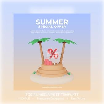 Summer sale social media post template