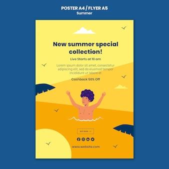 여름 판매 인쇄 템플릿