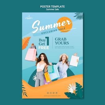 夏のセール印刷テンプレート