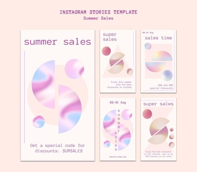 夏のセールスソーシャルメディアストーリー