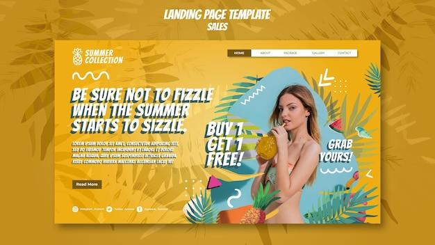 여름 판매 웹 템플릿 프리미엄 PSD 파일