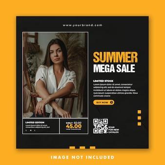 패션을위한 여름 소셜 미디어 게시물 템플릿
