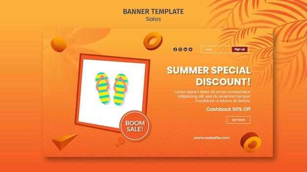 Летняя специальная распродажа баннер шаблон