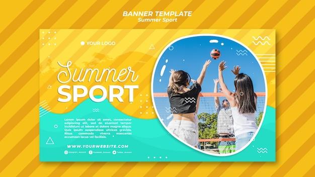 Летний спортивный баннер шаблон концепции