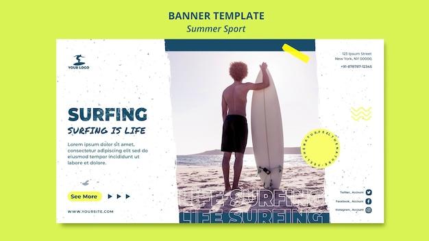 Summer surfing banner template concept