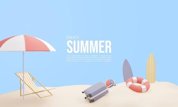 여름 시간 3d 배경 렌더링
