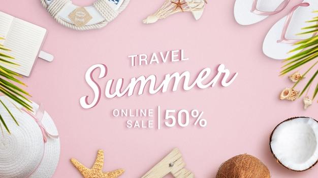 Создатель 3d текстовой сцены summer travel