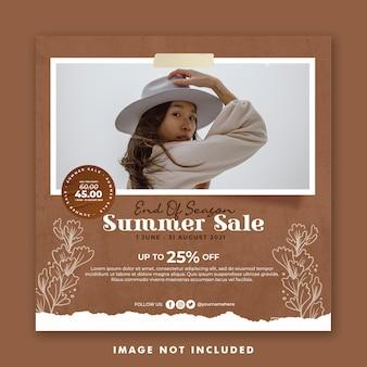 Summer vacation social media post banner template