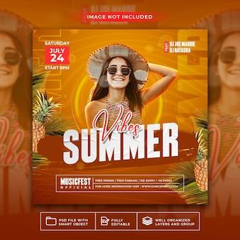 夏の雰囲気djパーティーチラシソーシャルメディア投稿ウェブバナープレミアムpsd
