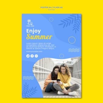 友達と夏のポスターテンプレート