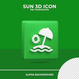 Солнце 3d рендеринг значок лето