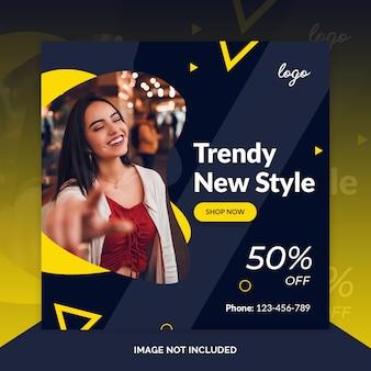 Super big sale fashion promo discount offer square banner