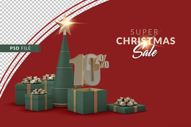 Супер рождественская распродажа 10 процентов с елкой и подарочной коробкой