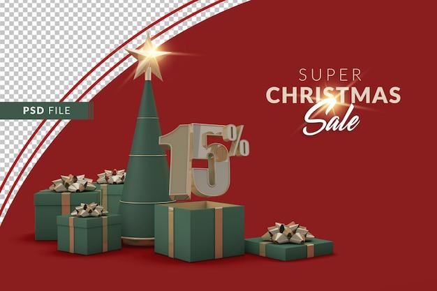 Супер рождественская распродажа 15 процентов с елкой и подарочной коробкой