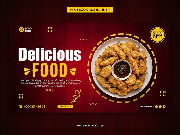 Супер вкусная еда instagram рассказы и шаблон веб-баннера
