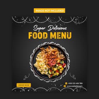 超おいしい食べ物ソーシャルメディアとinstagramの投稿テンプレート