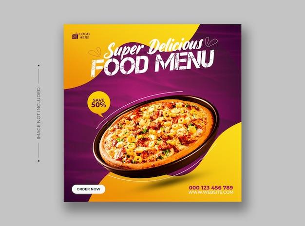 슈퍼 맛있는 음식 소셜 미디어 및 인스타그램 포스트 템플릿