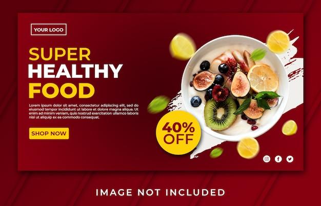 슈퍼 건강 식품 배너 템플릿
